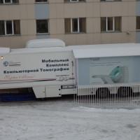 Продажа передвижного комплекса компьютерной томографии (мобильного КТ)